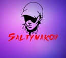 Личный фотоальбом Nikita Saltymakov