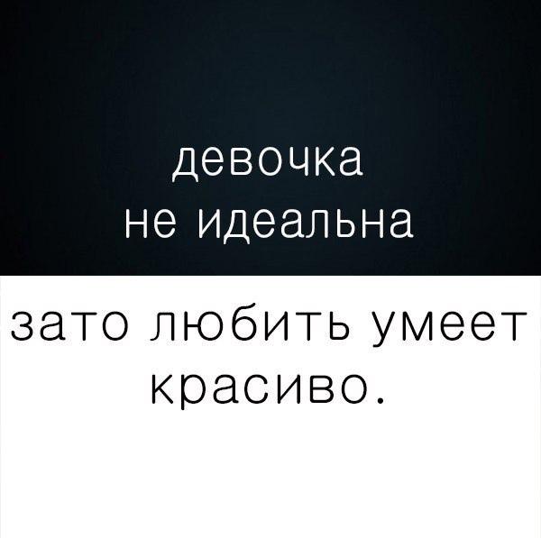 фото из альбома Ани Кравчук №3