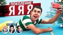 Элджин Владимир   Москва   14