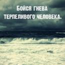 Фотоальбом Оксаны Кудряшовой