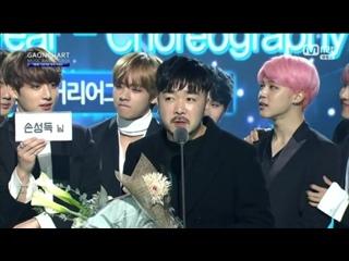 `VIDEO` 170222 Bangtan - Long Shot Cut 1 @ 6th Gaon Chart Music Awards.