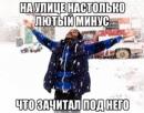 Иваша Локтионов-Шанин фотография #31