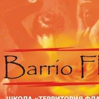 Логотип  Barrio Flamenco Ekaterinburg