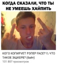 Саенко Александр | Уфа | 32