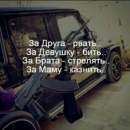 Жулевич Данил | Шымкент | 14