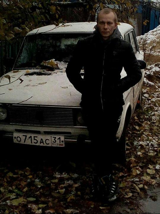 Александр, 34, Volokonovka