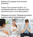 Неутолимов Арман   Волгоград   1