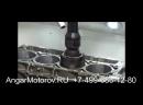 Капитальный Ремонт Двигателя Volvo V50 v90 xc60 XC70 S40 S80 V40 V60 XC90 C30 S60 Гильзовка Шлифовка