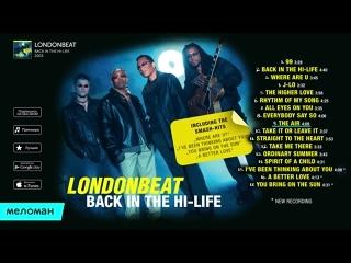☭ Londonbeat ☭ Back In The Hi-Life ☭ 2003 ☭