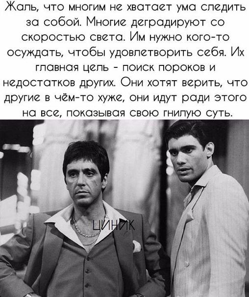 Дмитрий, 36, Ivdel'