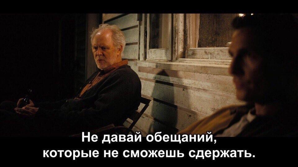 фото из альбома Devilish Ivanov №1