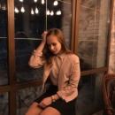 Фотоальбом Кати Дойниковой