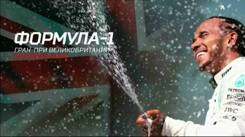 Реклама (Матч-ТВ, 13.07.2019) KFC, Балтика-7, Билайн, Toyota, Baikal Chery, MC Donals, Юла, Purina One, Вука Вука, Staropramen,