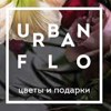 URBAN FLO цветы и подарки Красноярск