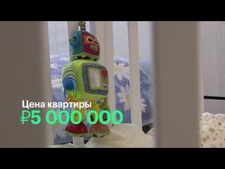 Спецрепортаж телеканала РБК об ипотеке в России