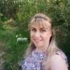Yulya Listova