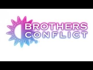 Gero —Beloved x Survival [Brothers Conflict OP]