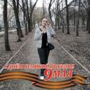 Фотоальбом Людмилы Волковой