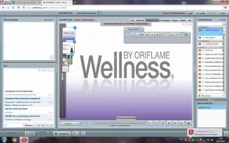 Нутрикомплекс для волос и ногтей Wellness от Орифлэйм (вебинар)