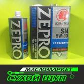 ZEPRO TOURING 5W-30