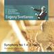 Государственный академический симфонический оркестр СССР - Симфония №1 Ми мажор, Op.5, 3. Adagio