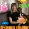 Юлия Арделан