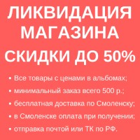 Фотография Eco Boutiqe ВКонтакте