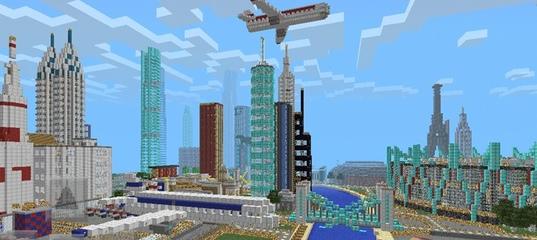 как создать город буерк в майнкрафте #8