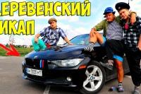 Виталий Зеленый фото №46