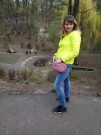 Елизавета Романчук