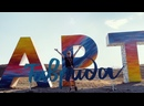 На фестивале «Таврида – АРТ» побывала туапсинка Анастасия Воронина