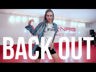 BACK OUT (MIXED) // 24hrs Feat. DOM KENNEDY & Ty Dolla $Ign // ПОЛИНА САДКОВСКАЯ //  Hip-Hop