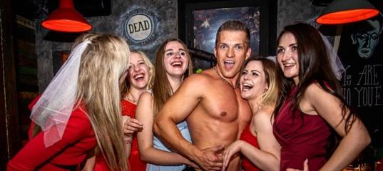мужской стриптиз на девичник в клубе