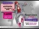 ШАГ ВПЕРЁД online. 5 выпуск. Видеоответы
