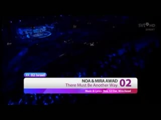Noa & Mira Awad - There Must Be Another Way