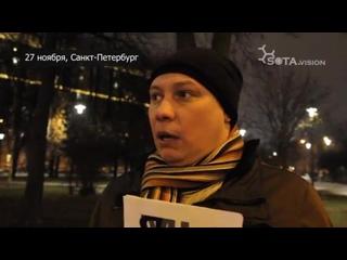 путинская Россия - ЯДЕРНАЯ ПОМОЙКА для стран НАТО!
