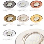 Поворотный светильник MR16 DH09 плоский, металл