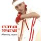KAVKAZPORTAL - Песня про Кавказ
