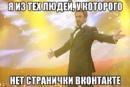Наконечний Северин   Львов   4