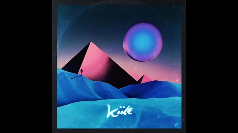 Kiile - Out Here Alone