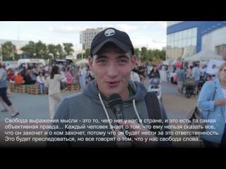"""Площадка самовыражения молодежного движения """"Прав? Да!"""" - День молодежи Белгород 2019"""