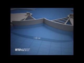 Петербургская дамба. Уникальный щит (RTG TV)