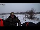 Охота на лося зимой. Новогодняя охота. Охота на лося загоном.