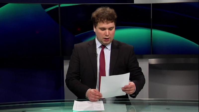 Итоговый выпуск СТВ от 26 января 2021 г.