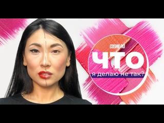 «Что я делаю не так»: роскошный макияж со стрелками и красной помадой в 3 шага