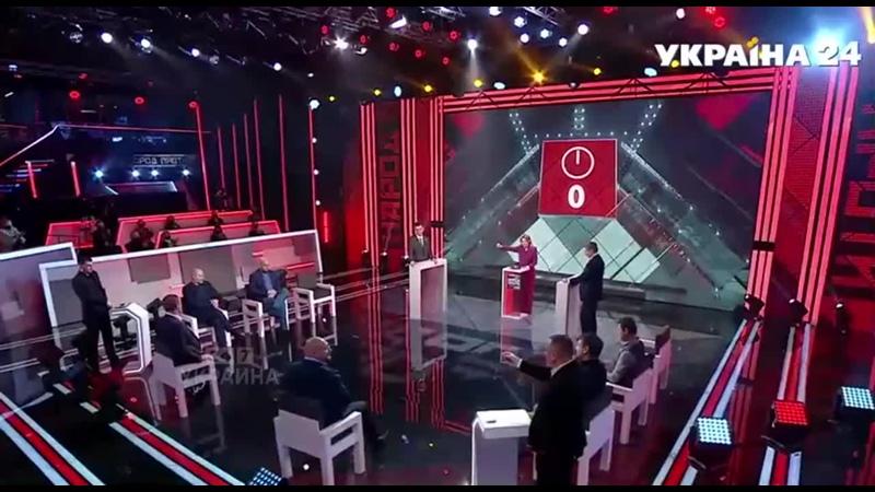 Слышь ты долб б Мудило е***ло завали г но вонючее острая интеллектуальная дискуссия в эфире телеканала Украина 24