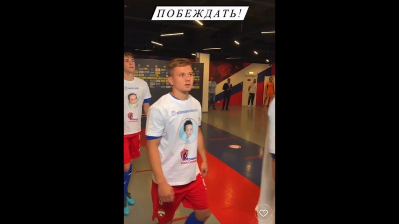 Видео от МАРТИН ВУЛПЕ СМА Срочный сбор на Золгенсма