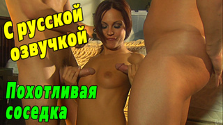 Kirsten xxx chaturbate webcam - ExPornToons