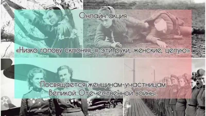 Учащиеся 5 Б класса МОУ СОШ № 28 г о Саранск об Артамоновой В В