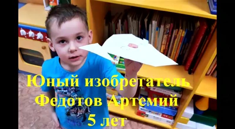 Видео от Управление по образованию г.о.Химки